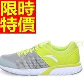 慢跑鞋-舒適透氣個性男運動鞋61h47【時尚巴黎】