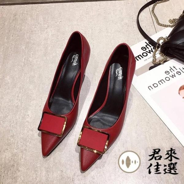 7公分尖頭方扣高跟鞋細跟工作鞋女單鞋【君來佳選】