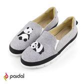 Paidal懶懶熊貓輕運動休閒鞋樂福鞋懶人鞋-經典灰