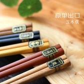 日式天然實木筷子家用創意韓國個性耐高溫可愛卡通筷子套裝禮盒裝開學季,88折下殺