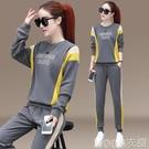 運動套裝 休閒運動套裝女春秋季新款衛衣兩件套時尚大碼修身長袖運動服 -完美