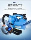 超低容量電動噴霧器7L農用消毒噴霧機噴霧器防疫消毒機彌霧機