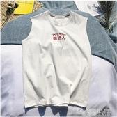 ulzzang男士運動汗衫社會人背心青年休閒寬鬆無袖T恤潮牌坎肩 夢想生活家