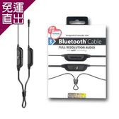Westone MMCX藍牙耳機線Bluetooth Cable【免運直出】