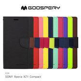 摩比小兔~GOOSPERY SONY Xperia XZ1 Compact 雙色皮套FAN