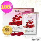 [ 團購100片] Sesedior金箔玫瑰美白保濕面膜