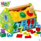 數字母男孩女寶寶拼圖幼兒童早教益智玩具積木