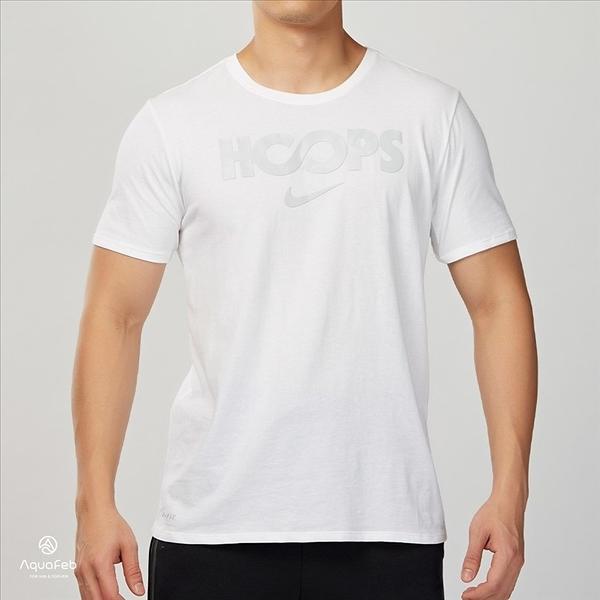 Nike Dry Just Hoops 男子 白色 籃球 短袖 上衣 857926-100