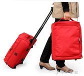 行李包女手提大容量輕便學生韓版20寸男拉桿包旅行包袋「千千女鞋」igo