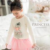 愛心小鳥舞衣芭蕾公主上衣(260129)★水娃娃時尚童裝★
