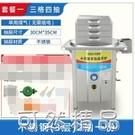 石磨腸粉機商用抽屜式全自動節能擺攤蒸爐拉蒸腸粉機優質美味 雙12全館免運