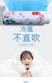 【冷氣擋風板】防直吹空調導風板 壁掛空調遮風擋板 冷風引流板 嬰幼兒坐月子