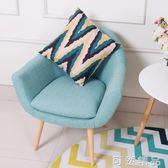 北歐現代簡約懶人沙發椅臥室小戶型單人客廳休閒布藝陽台迷你沙發   igo 小時光生活館