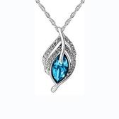 925純銀項鍊 水晶墜飾-精緻葉子生日情人節禮物女飾品5色73aj333【巴黎精品】