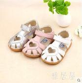 夏款女童公主粉色包頭韓版學步鞋xx4750【雅居屋】