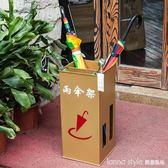家用雨傘桶辦公雨傘放置架子歐式雨具收納傘筒酒店大堂創意雨傘架  YDL  LannaS