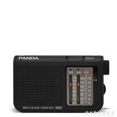 PANDA/熊貓 6123 中小型便攜式迷你老人DSP收音機5號電池 科炫數位