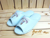 【クロワッサン科羅沙】Peter Rabbit 室內鞋 花園皮拖 淺藍26CM