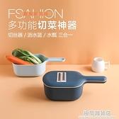 廚房土豆絲切絲切片器刨絲器蘿卜擦絲器家用多功能切菜神器 極簡雜貨