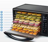 食品烘乾機 華帝乾果機30升家用食品烘乾機水果蔬菜寵物肉類食物脫水風幹機 免運 二度