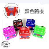 迷你 兒童 玩具 手風琴 顏色隨機(V50-1274)