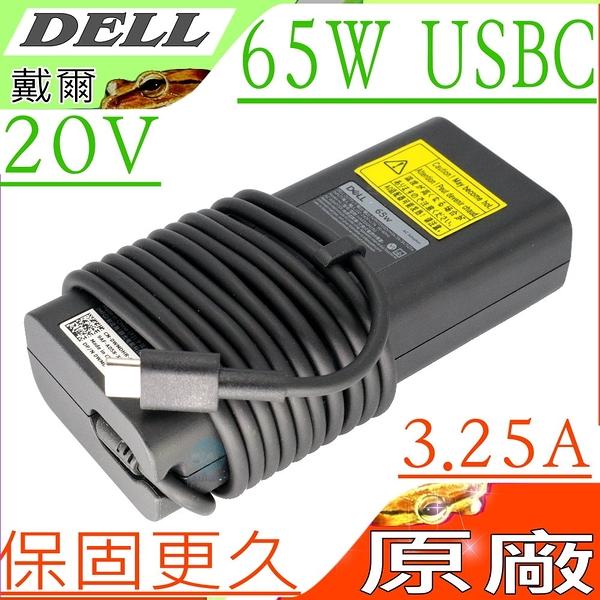 DELL 65W 變壓器(原廠)-戴爾 USB C,XPS 12 9250, 9365,Chromebook 13 3380,Venue 10 Pro (5056),TYPE-C