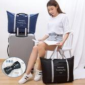 行李包女手提大容量輕便學生旅行包韓版短途行李袋女拉桿健身包潮   麻吉鋪