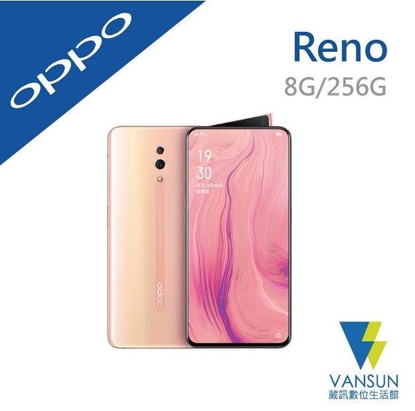 【贈OPPO擦拭布+原子筆】OPPO Reno CPH1917 6.4 吋 8G/256G 薄霧粉 智慧型手機