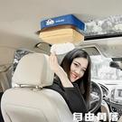 汽車紙巾盒掛式車載抽紙盒掛遮陽板掛天窗掛椅背車用內飾創意用品  自由角落