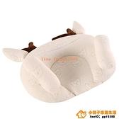 新生嬰兒童定型枕0寶寶糾正頭型2矯正防偏頭乳膠枕頭3四季通用1歲品牌【小桃子】