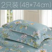 枕頭套全棉純棉一對大號單人48*74cm 成人田園花卉100%棉信封枕套