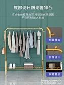 衣櫃簡易衣櫃出租房用家用臥室宿舍收納小衣櫥現代簡約鐵架子儲物櫃子 美物居家 免運