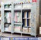 布衣櫃組裝經濟型