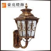 【豪亮燈飾】松林(鋁刷金)戶外壁燈~美術燈、水晶燈、壁燈、吊燈、客廳燈、房間燈、餐廳燈