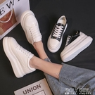 厚底鞋 厚底小白鞋女ins潮新款季百搭增高休閒運動鬆糕年 夏季新品