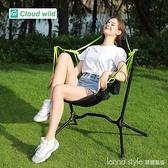 鋁合金搖搖椅 躺椅折疊釣魚椅加大款帶靠枕 搖籃月亮椅子 新品全館85折 YTL