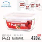 樂扣樂扣 P&Q系列耐熱玻璃保鮮盒 長方形 420ML