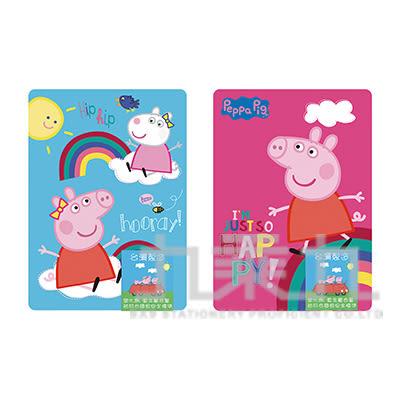 粉紅豬小妹學童墊板 PGDU35-2