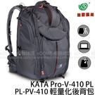 KATA Pro-V-410 PL / ...