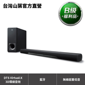 【B級福利品】Yamaha YAS-207劇院組 含重低音 WHAT HIFI 得獎 2018 最佳 Soundbar