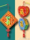 新年過年元旦幼兒園兒童手提led發光小燈籠手工制作自制diy材料包