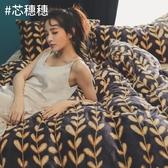 法蘭絨兩用被套床包組 雙人/加大【多款任選】翔仔居家 台灣製 被毯 床罩