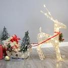 聖誕節裝擺件 圣誕節歐式藤編發光麋鹿拉車桌面擺件前臺圣誕樹布置裝飾品JY