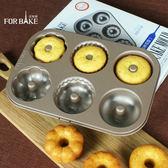 烘焙模具 法焙客6連圓形空心蛋糕模 甜甜圈模面包用雙面不沾烤盤 DF