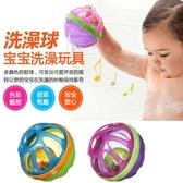 麥肯齊男孩女孩寶寶洗澡玩具1-3歲益智6-12個月戲水玩具安全無毒