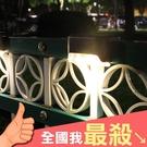 樓梯燈 欄桿燈 階梯燈 太陽能燈 光感應燈 走廊燈 LED太陽能階梯燈 Color me【M136】米菈生活館