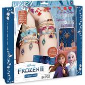 冰雪奇緣Frozen2 公主手鍊組