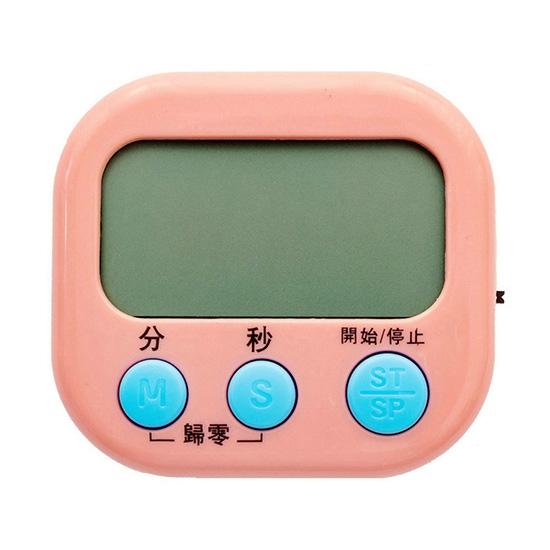 計時器 倒數計時器 定時器 正數計時器 提醒器 磁吸式 可掛 大螢幕 電子計時器【N157】MY COLOR
