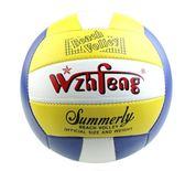 中考學生小清新專用球硬排球女氣排球比賽硬排大學生訓練柔軟   初見居家