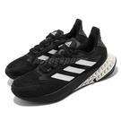 adidas 慢跑鞋 4DFWD Pulse 黑 白 4D 中底 男鞋 運動鞋 愛迪達 【ACS】 Q46450